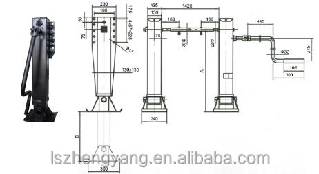 fifth wheel components diagram tractor