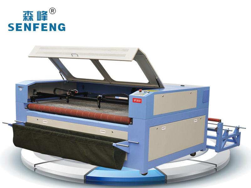 screen protector laser cutting machine