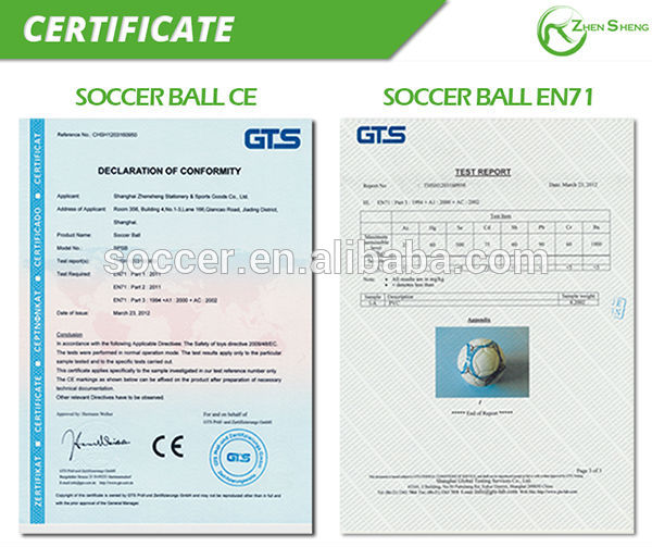 ZHENSHENG Wholesale Rubber Butyl Inflatable Ball Bladder
