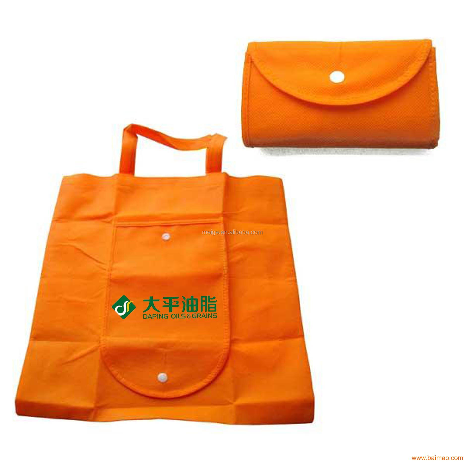 BSCI audit factory fold away shopping bags/folding bags shopping ...