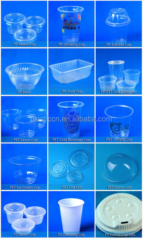a3c7e360461 1oz Plastic Sauce Cup Small Plastic Cups With Flat Lid Wholesale ...
