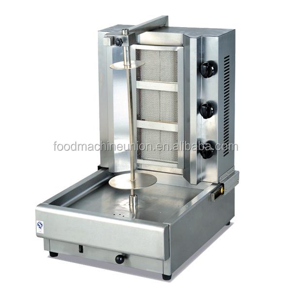 shawerma machine