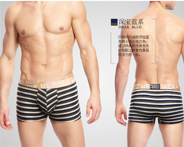 Wholesale hot selling latest design wholesale underwear men sexy ...
