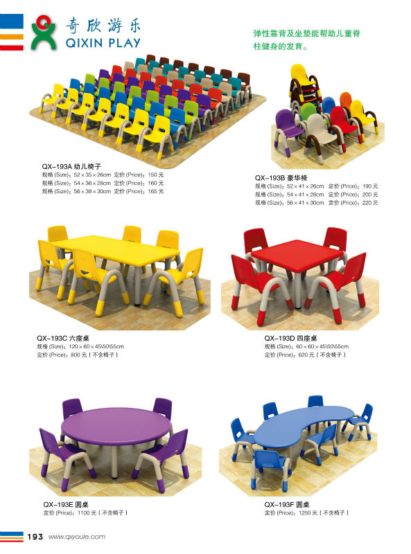Superior China Wholesale Cheap Daycare Furniture Reading Chair Study Table For Kids  Study Table For Students