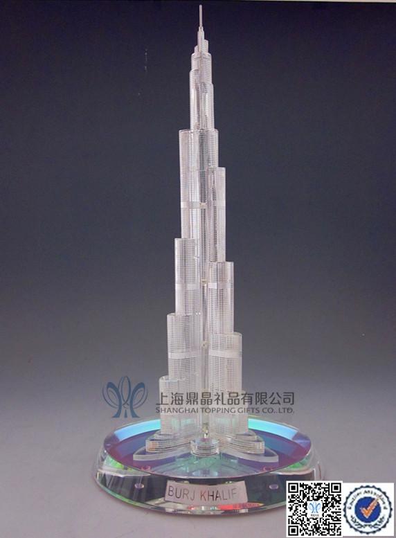 Uae National Day Gifts Burj Khalifa Buy Expo 2020