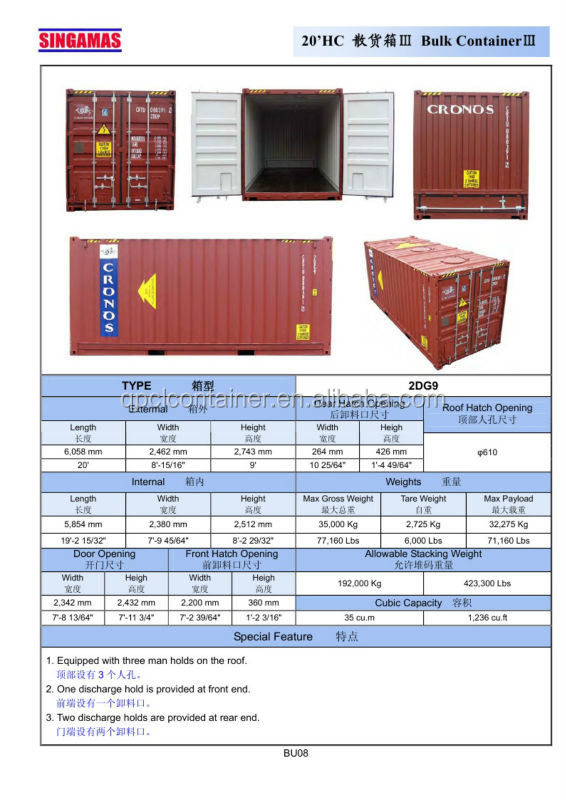 Facilitate Unload 20ft 20dv Bluk Shipping Container Buy