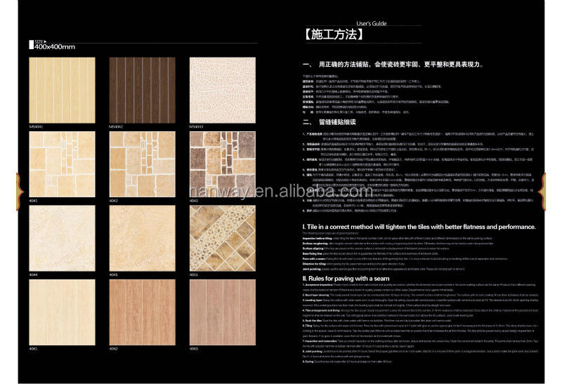 2015 new design balcony bathroom floor glazed rustic for Balcony wall tiles design