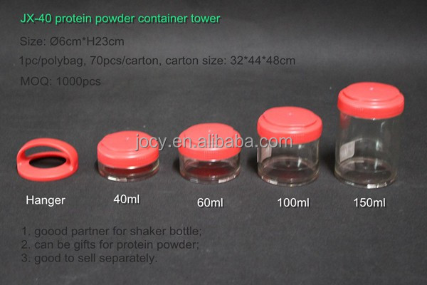 Protein Powder Container Buy Protein Powder ContainerPlastic