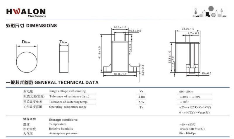 Kühlschrank Verwenden Ptc-relais Teile Thermistor Für Motorstart ...
