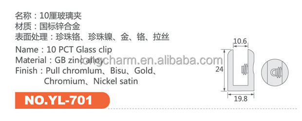 10mm Cylinder Metal Brackets Clamp Fastener From China Cabinet ...