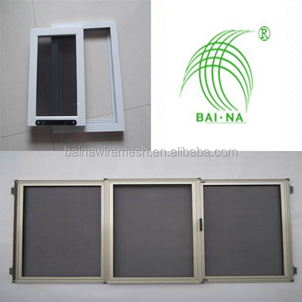 Mouse Proof Dog Door : Baby proof fireplace screen vintage