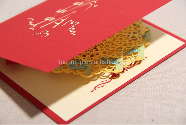 Wholesale 3d sky wheel birthday card bluepurpleyelloworange wholesale 3d sky wheel birthday card bluepurpleyelloworange greeting cards bookmarktalkfo Images