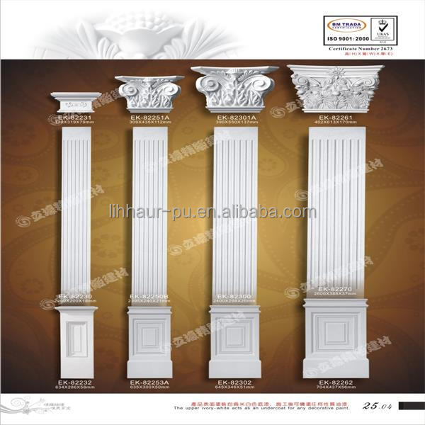 Interior Decorative Columns Gallery