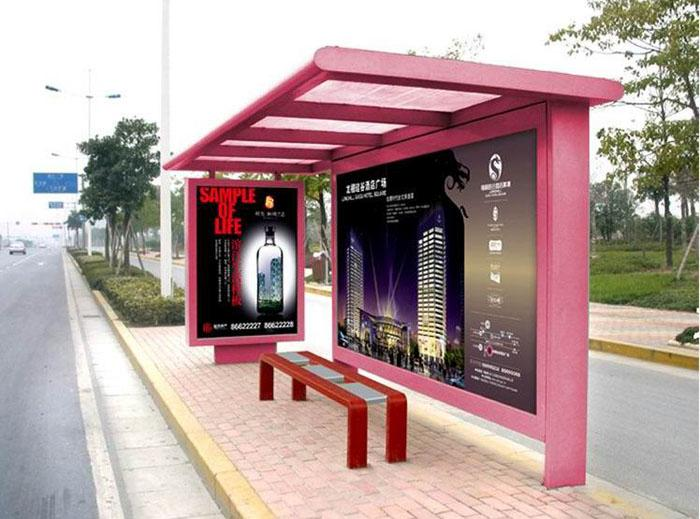 Kindle 2014 Custom Modern Bus Shelters Bus Stop Design