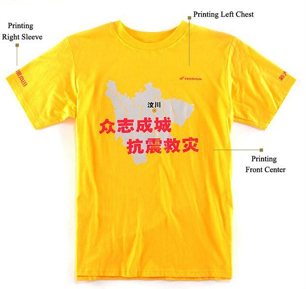 Advertising Product Promotional T Shirts Custom T-shirt Printing ...