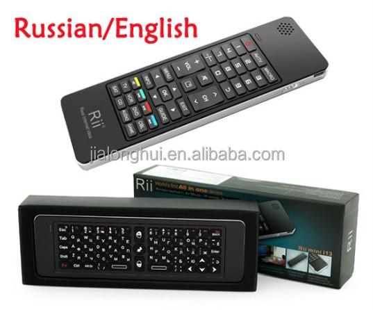 Wireless Bluetooth Keyboard,Rii K13 Keyboard,Rii Fly Mouse
