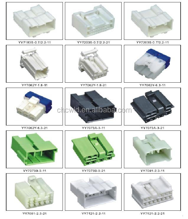 16 pin way white color pbt material auto wire harness connector 16 pin way white color pbt material auto wire harness connector