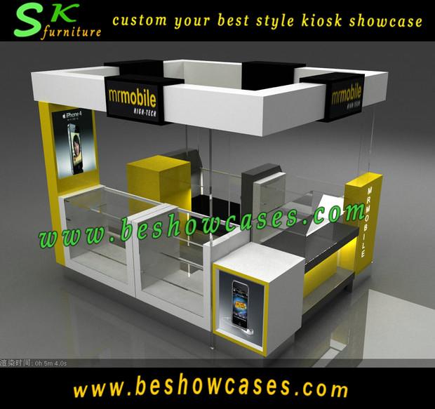 Tienda best option products