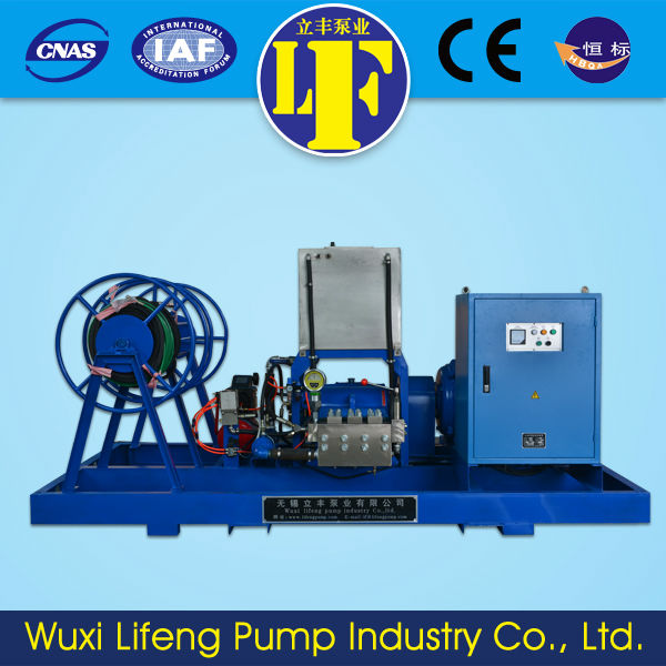 Auto industrial cleaning equipment, paint remove washer , water jet blaster