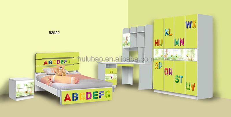 4 Doors Wardrobe,Yellow Wardrobe For Kids,Four Door Wardrobes For ...