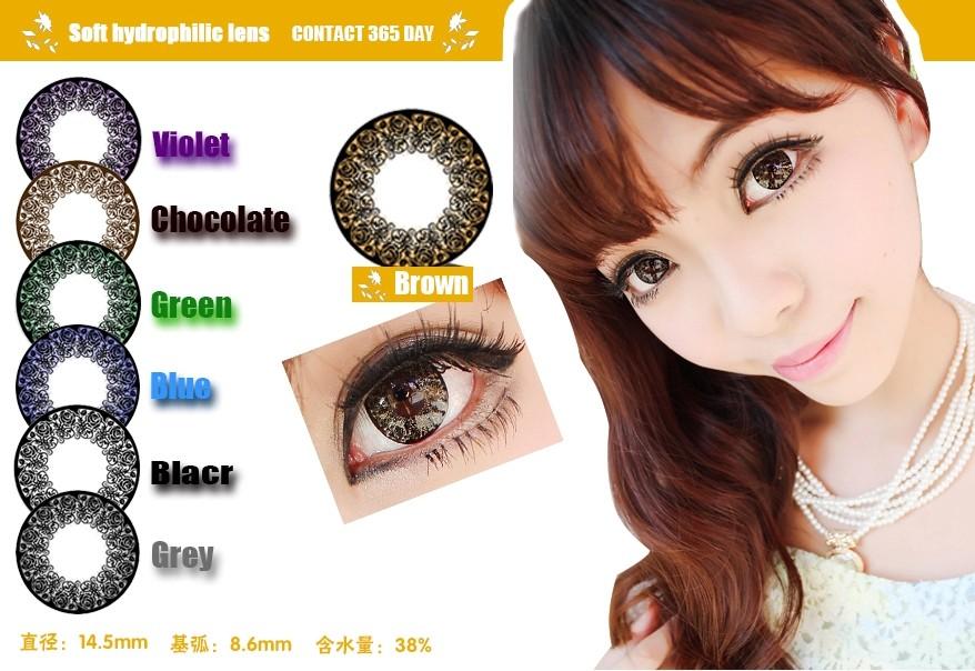 9a0152cbea2 Big Eye Wholesale Crazy Contact Lens sharingan Contact Lens - Buy ...