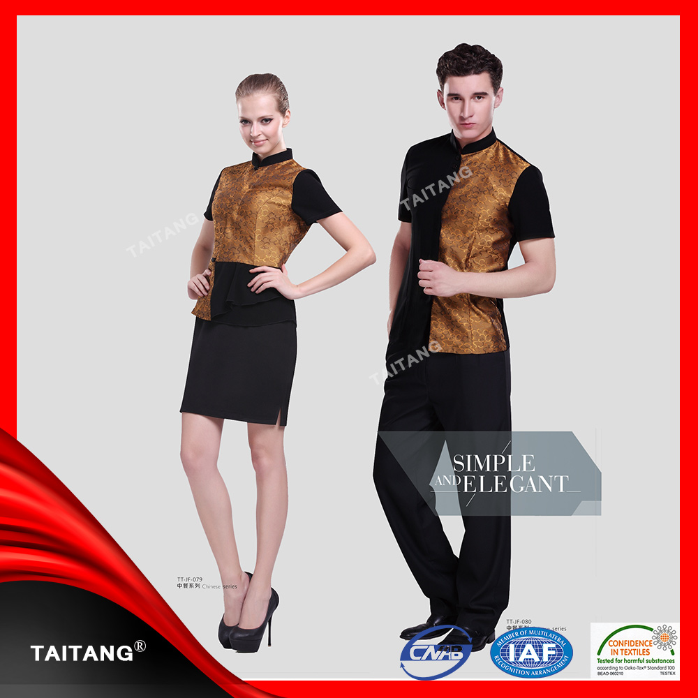 680039bff98 New design classic chinese restaurant uniform for waiter and waitress  restaurant waiter uniform