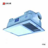 Bathroom Heat,Fan And Light Combos,Ptc Fan Heater - Buy Ptc Fan ...