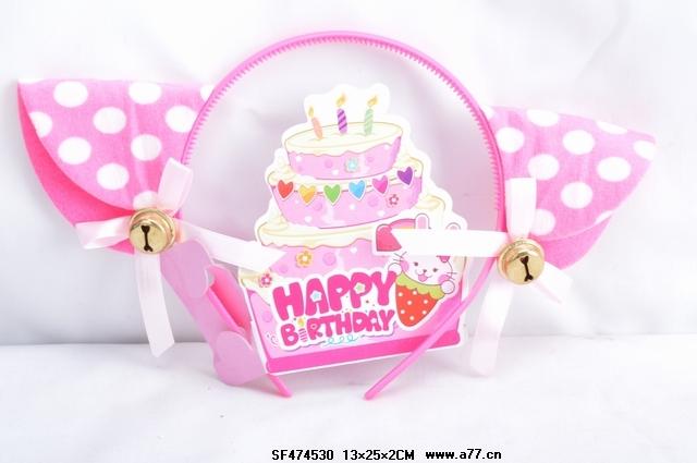 2014 Pretty Gift ToyHappy Birthday GiftLovely For Girl