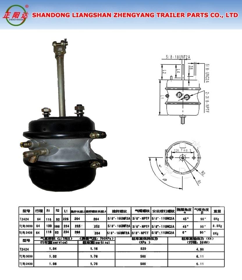 Double Diaphragm Type Brake Chamber 3030 Air Brake Chamber