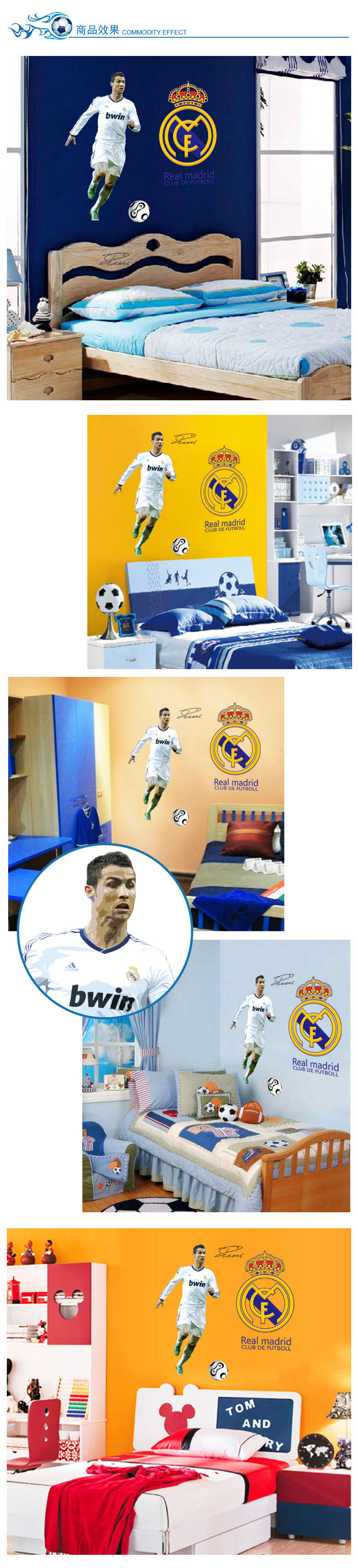 grand sticker geant mural 110x90 christiano ronaldo cr7 real madrid deco poster ebay. Black Bedroom Furniture Sets. Home Design Ideas