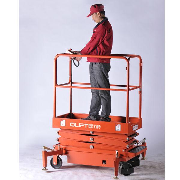 Small Boom Lift : Gcpt small full electric scissor lift aerial work