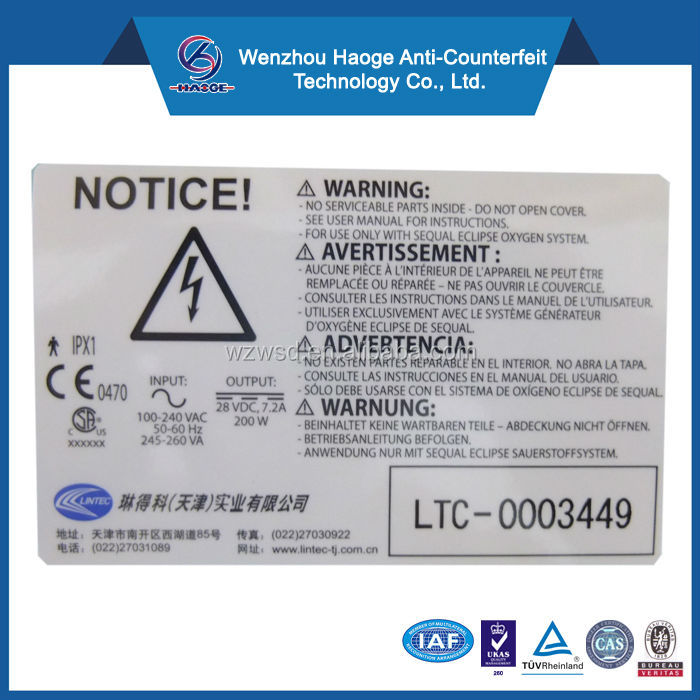 Custom Electronic Product Labels Viod If Removed Sticker