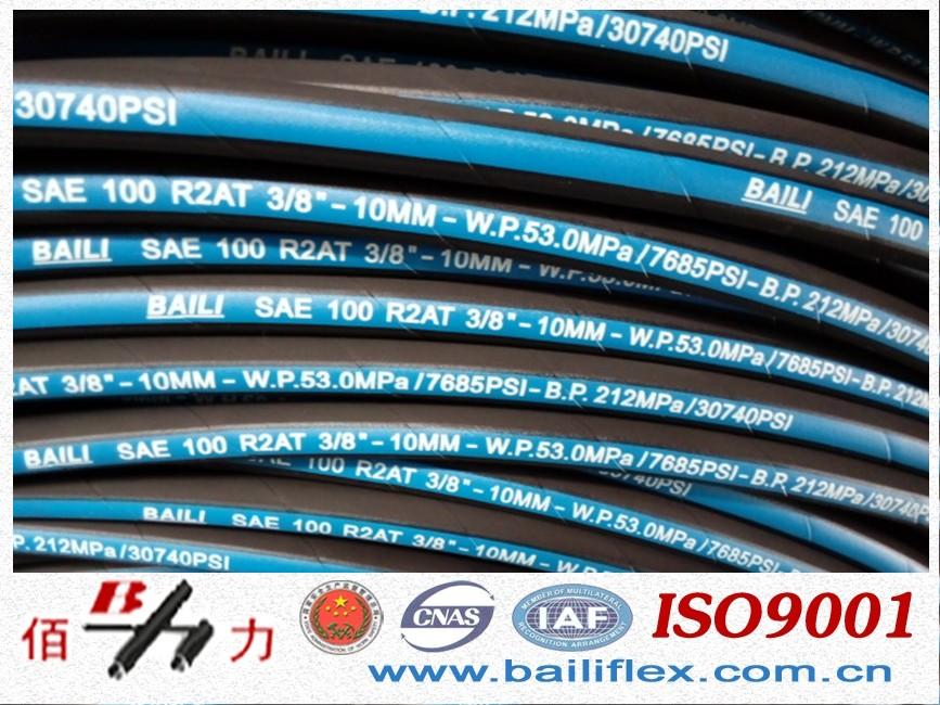 Hydraulic Hose Sae100r2at/din En 853 2sn Hydraulic Hoseamerican ...