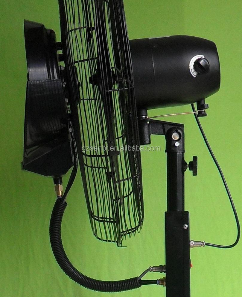 industrial oscillating centrifugal spray fan outdoor mist fan water fan - Outdoor Misting Fan