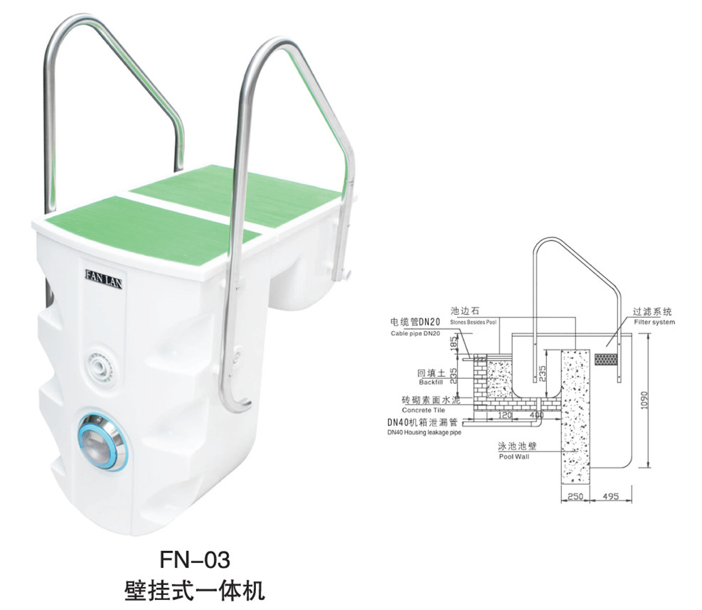 High Quality Large Pool Filters Pipeless Integrative Swimming Pool Filtration Compact Pool