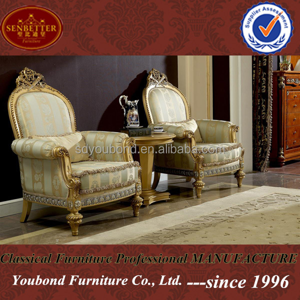 0029 Arabic Style Living Room Home Furniture Wooden Hand Carved Golden Rest  Sofa Chair