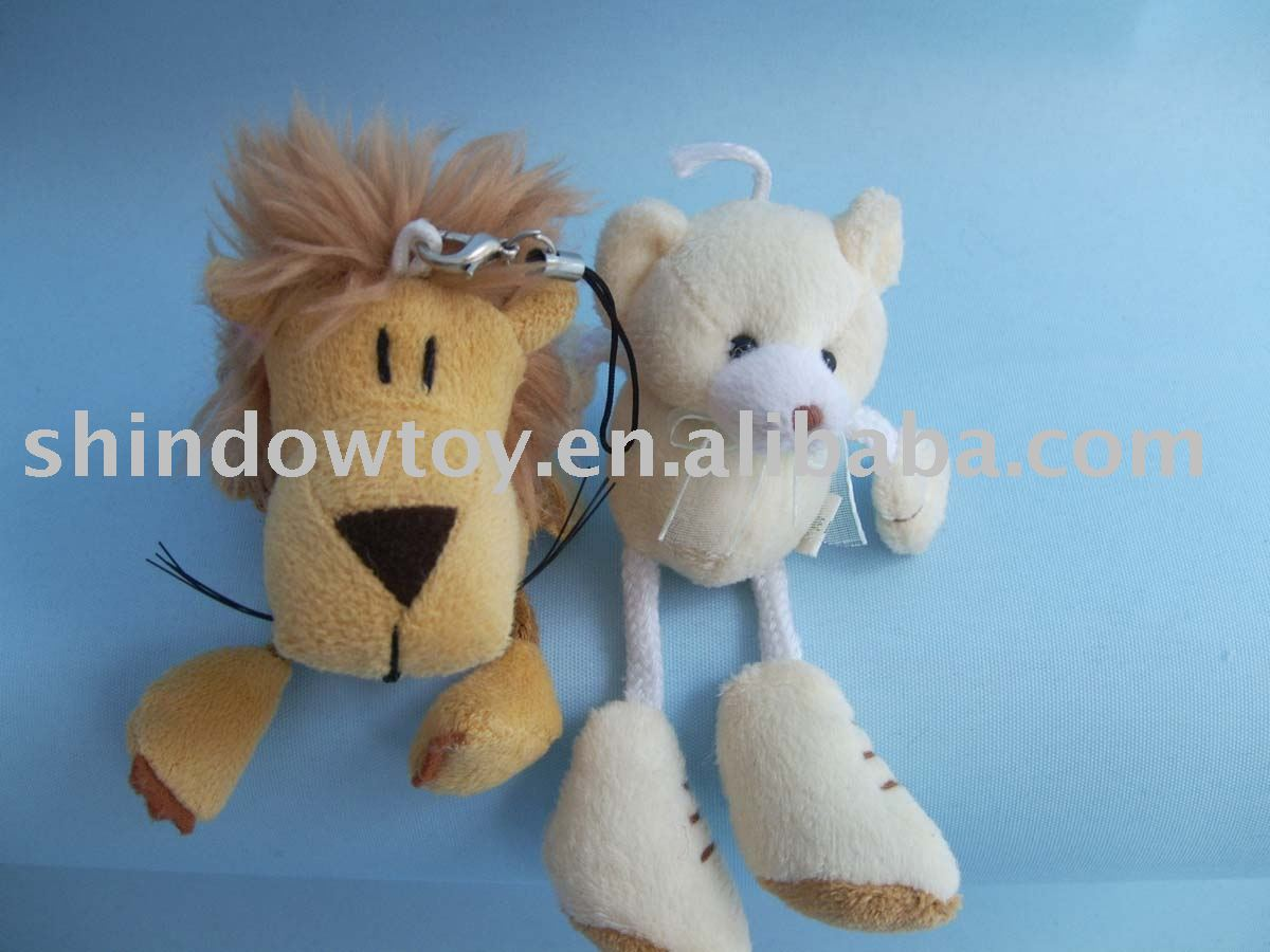 Plush Dog/frog/cow/mouse/lion/tiger Animal With Long Legs Keychain - Buy  Plush Dog Toy With Long Legs,Barking Plush Dog,Long Arm Plush Animals  Product