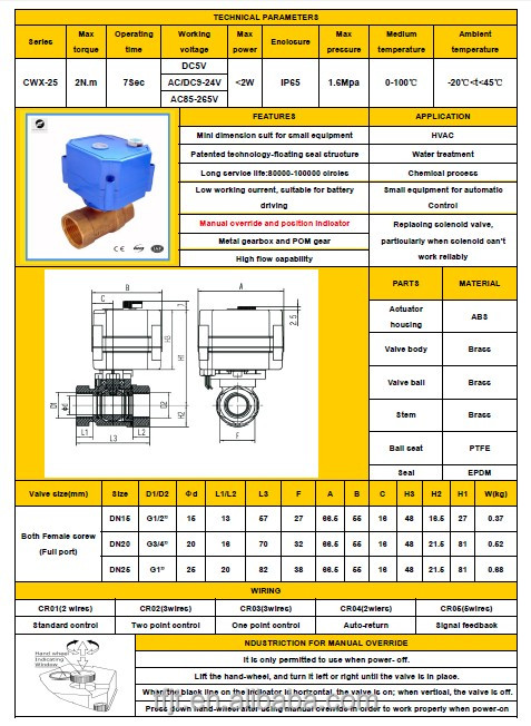 Cwx Series Electrical Ball Valve For Environmental Protection And ...