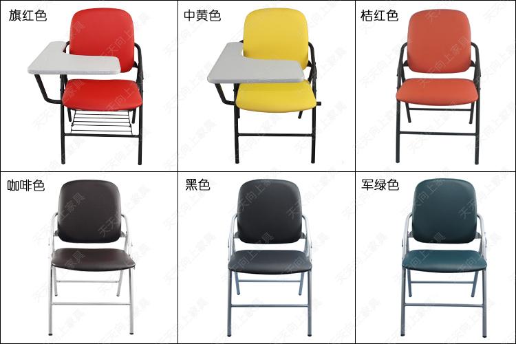School Teacher S Desk And Chair Pu Padded Sponge Cushion