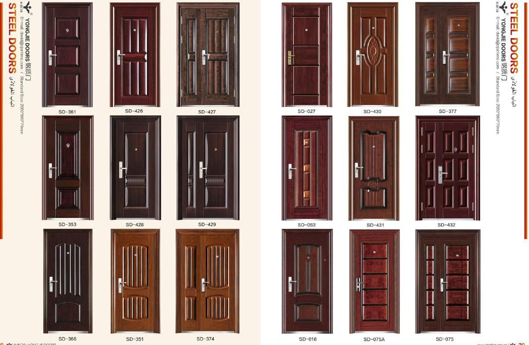 2014 Latest Design Steel Door Design/machines Making Steel Door