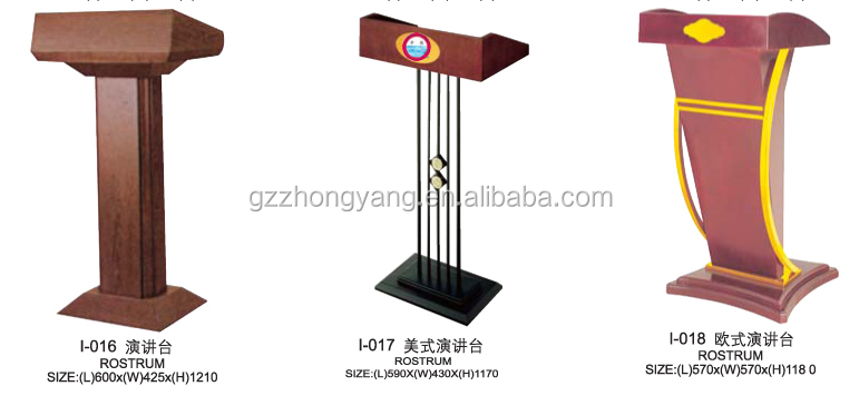 I-017 Best Selling American Wooden Lecture Rostrum/podium Desk ...