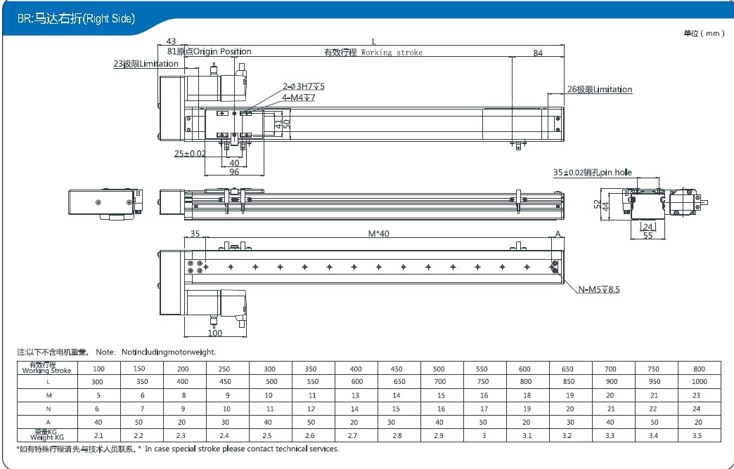 Alibaba China Supplier Of W-robot Linear Slide Rail Table Actuator ...