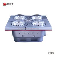 Modern Infra Red Radiant Heater 3-in-1 Bathroom Exhaust Fan Light ...