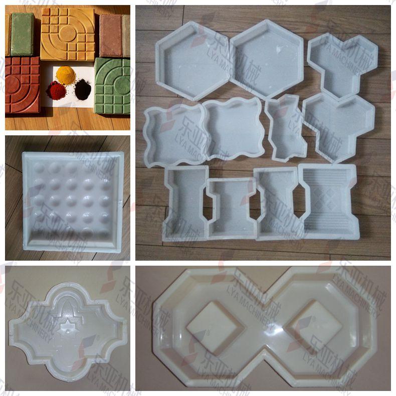Unique Interlocking Precast Concrete Plastic Paver Mould For Color ...