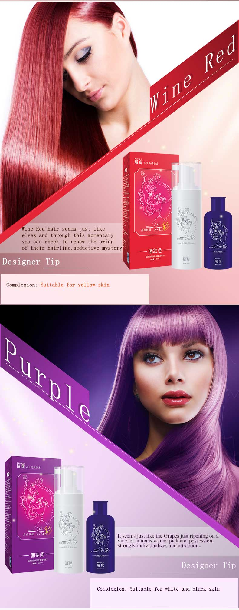 Dip Dye Synthetic Hair/dark And Lovely Hair Dye Cream/semi Permanent ...