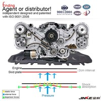 Engine Under Tray For Volkswagen Tiguan Engine Protection - Buy ...