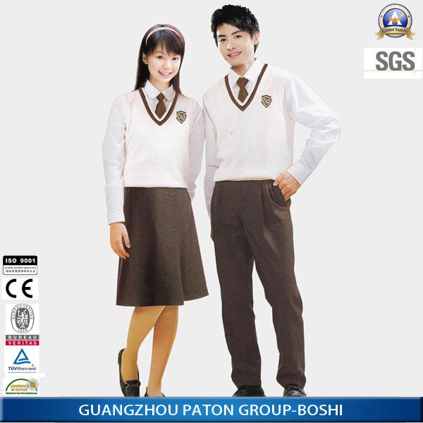 Students Uniform 7
