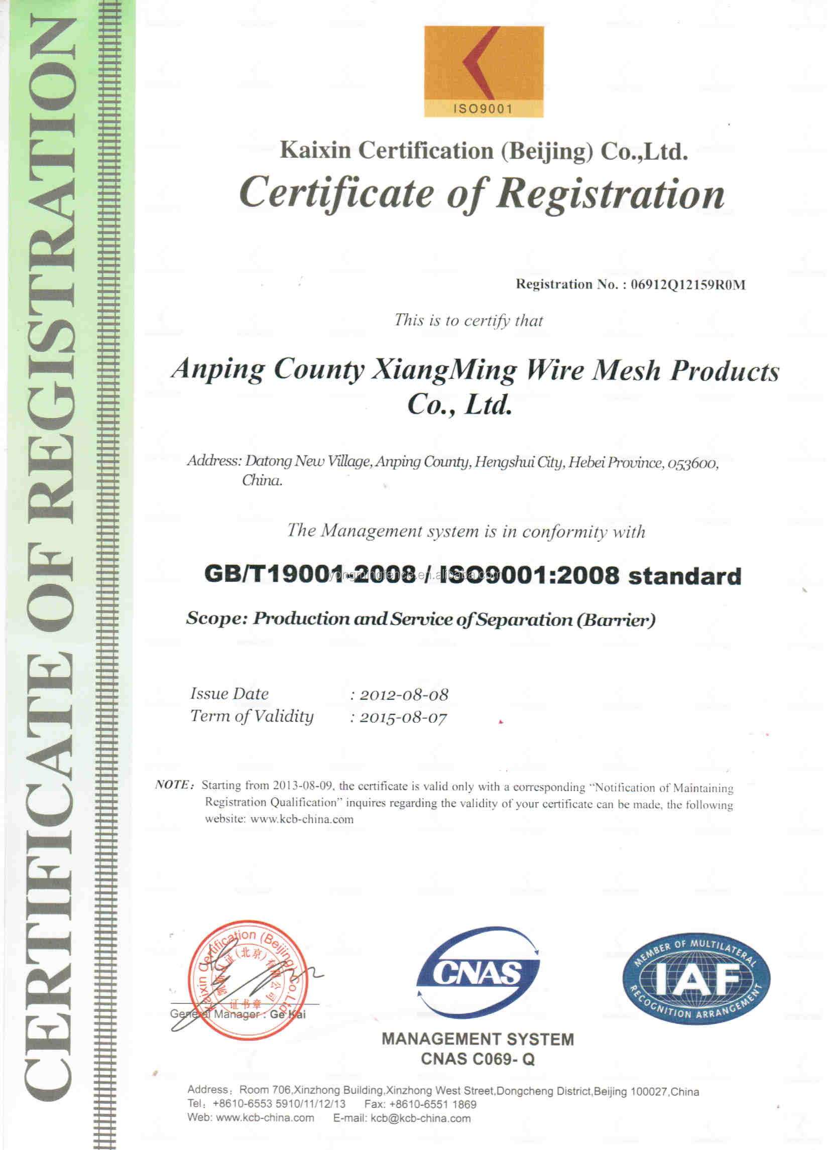 Anti climb high security 358 fence(ISO certificate factory)