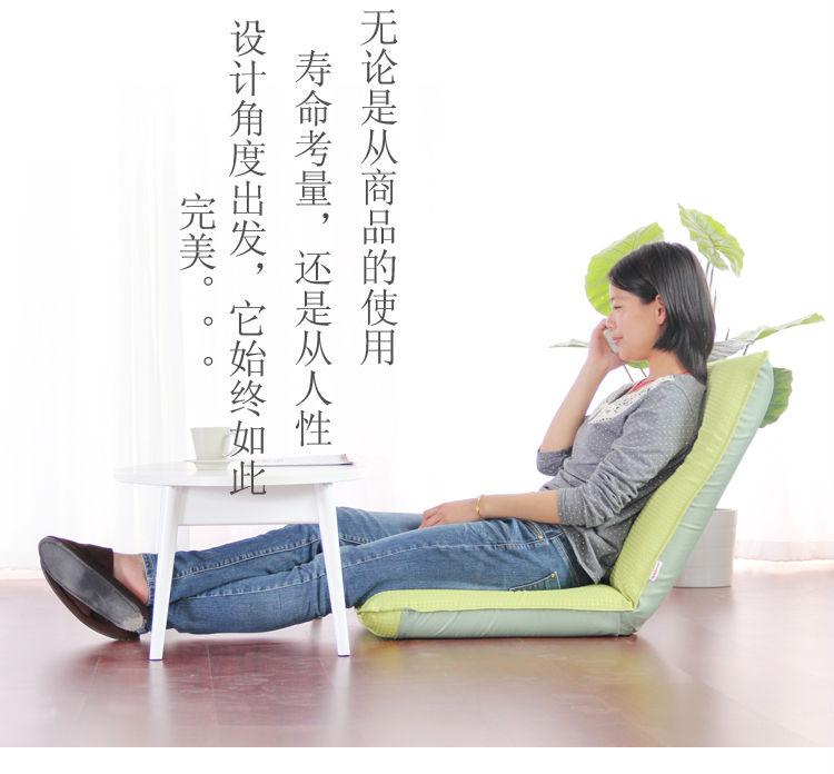 Smart Flexible Folding Yoga Chair/floor Chair B174