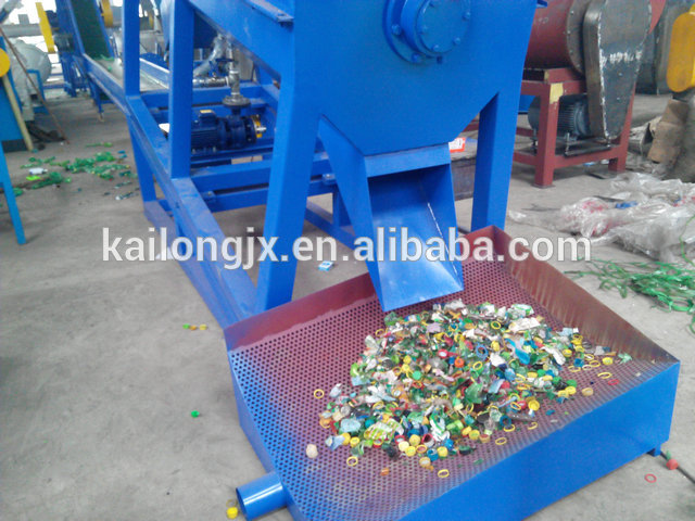 Pet Bottle Crushing Plant Plastic Bottle Recycling Machine